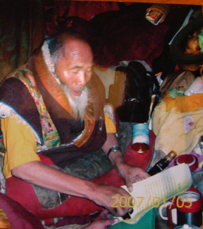 阿旺班瑪南加法王
