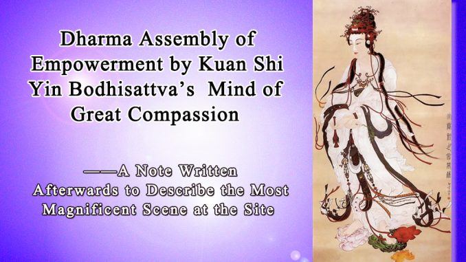 dharma-assembly-of-empowerment-by-kuan-shi-yin-bodhisattvas-mind-of-great-compassion-678x381
