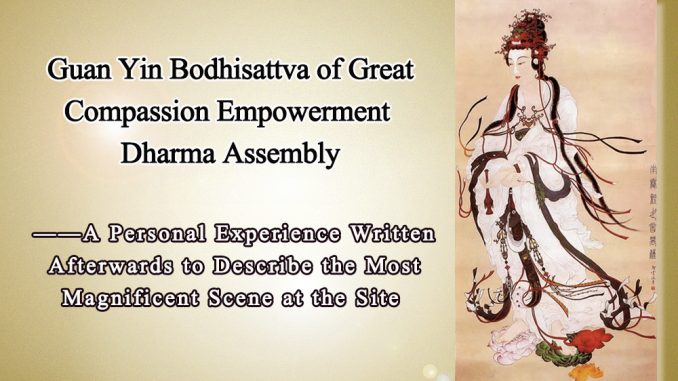 Guan-Yin-Bodhisattva-of-Great-Compassion-Empowerment-Dharma-Assembly-a-personal-experience-2.jpg