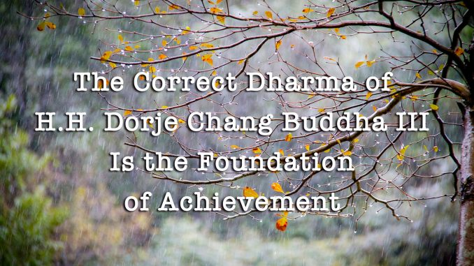 The-Correct-Dharma-of-Dorje-Chang-Buddha-Is-the-Foundation-of-Achievement--678x381