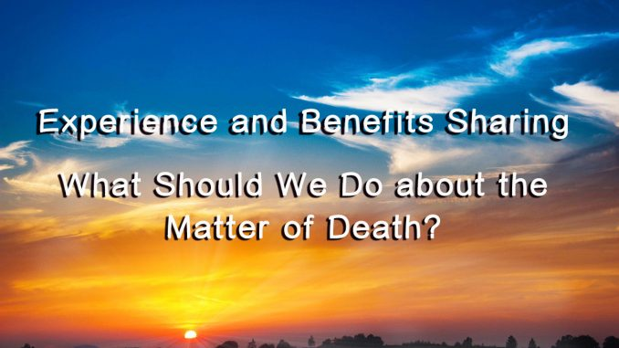 what-should-we-do-about-the-matter-of-death-678x381