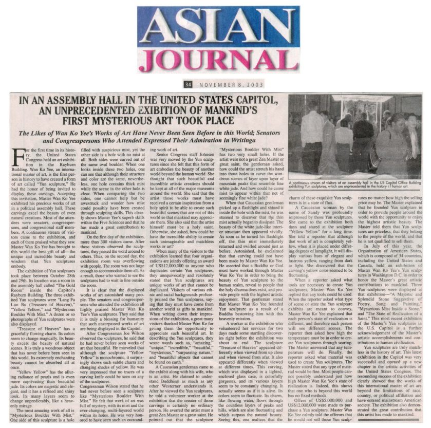 150dpi-2003-11-08-asian-journal3