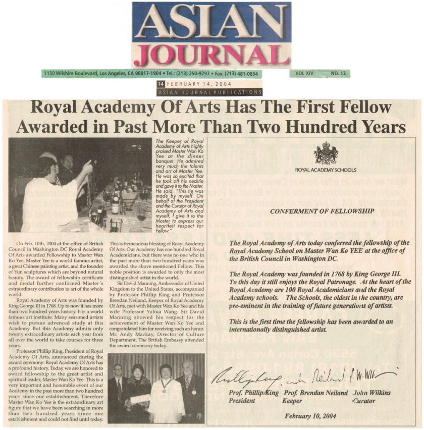 英國皇家藝術學院的Fellow-—Asian-Journal-News-02_14_2004-3.jpg