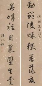 汪精衛書法賞-4