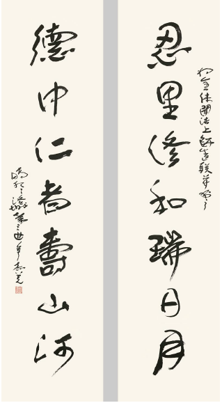 第三世多杰羌佛書法欣賞-38