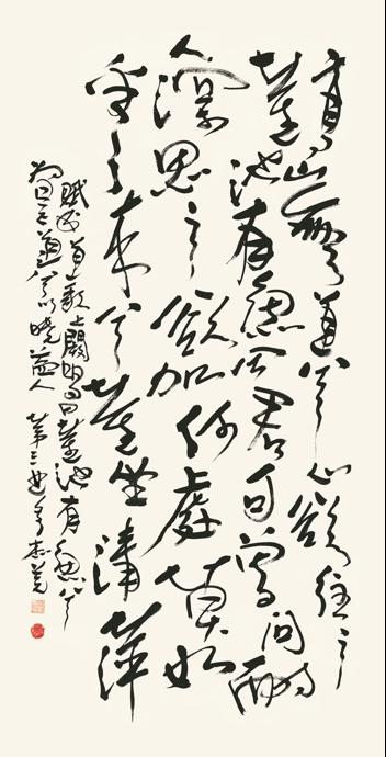 第三世多杰羌佛書法欣賞-43