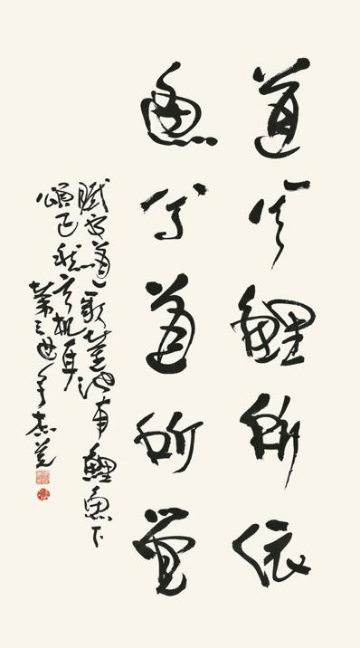 第三世多杰羌佛書法欣賞-44