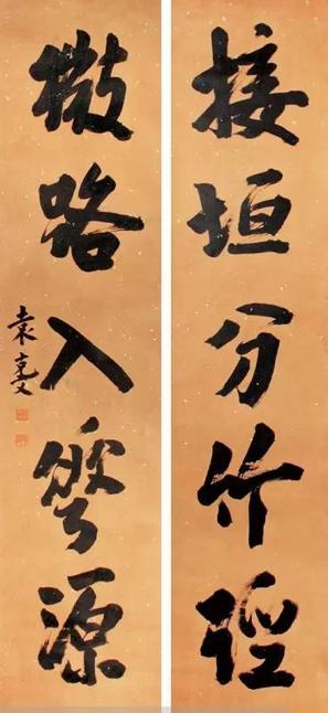 袁克文書法欣賞-16