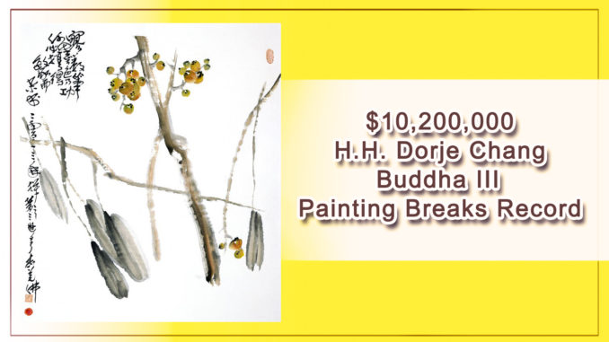 $10,200,000 HH Dorje Chang Buddha III Painting Breaks Record-1