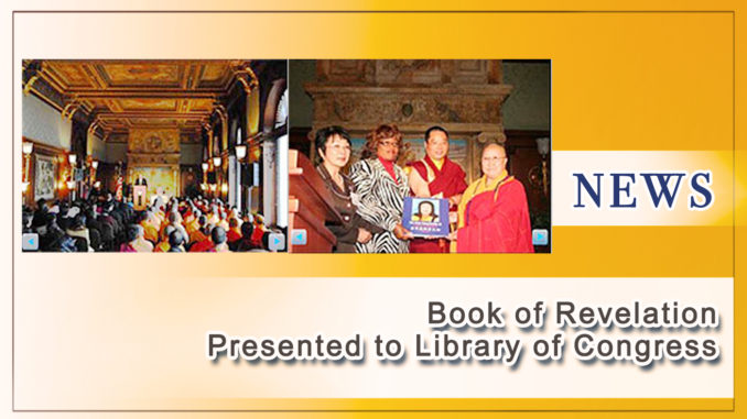 Book of Revelation Presented to Library of Congress-1