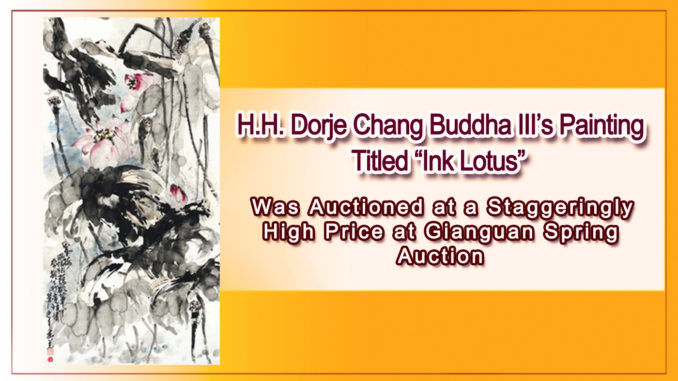 H.H. Dorje Chang Buddha III_s Painting Titled InkLotus Was Auctioned-1