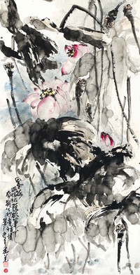 H.H. Dorje Chang Buddha III_s Painting Titled InkLotus Was Auctioned-2