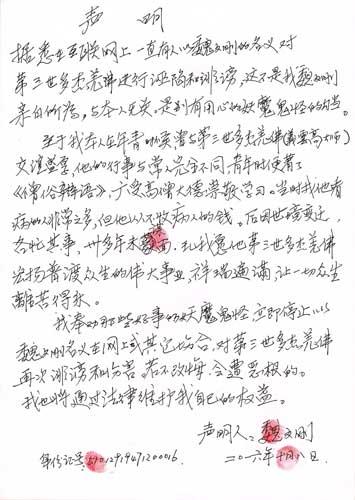 H.H.第三世多杰羌佛在人間-13