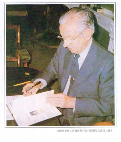 H.H.第三世多杰羌佛在人間-2
