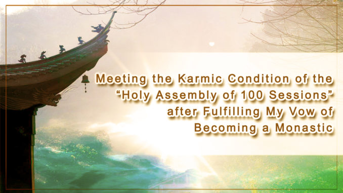 "Meeting the Karmic Condition of the ""Holy Assembly of 100 Sessions"""