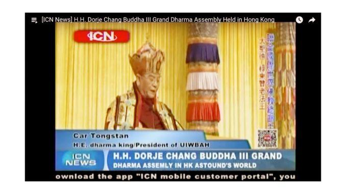 [ICN News] H.H. Dorje Chang Buddha III