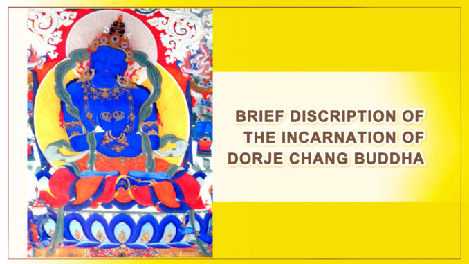 BRIEF DISCRIPTION OF THE INCARNATION OF