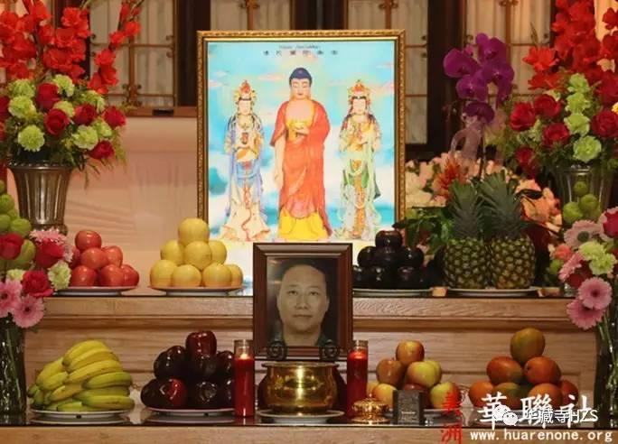 佛教成就圣德-佛教界为赵玉胜居士举办盛大告别法会-1