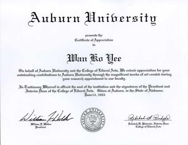 H.H.第三世多杰羌佛擔任奧本大學教授期間榮獲奧本大學獎狀-6