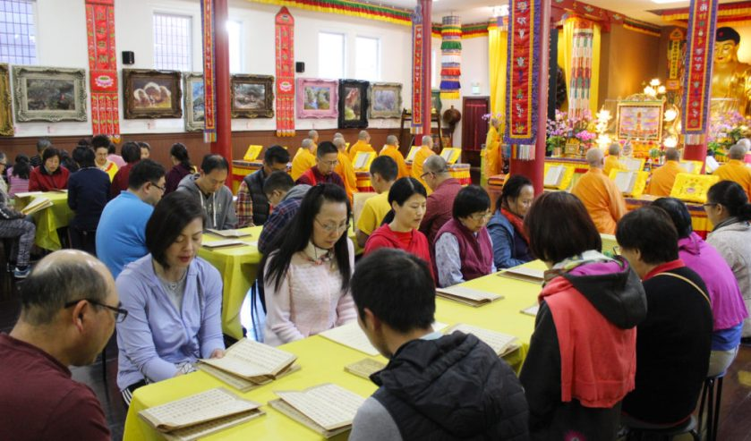 Beseeching Blessings Dharma Assembly for the North Bay Wildfires by Hua Zang Si on October 15, 2017-2