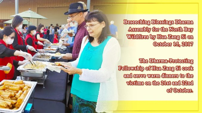 eseeching Blessings Dharma Assembly for the North Bay Wildfires by Hua Zang Si on October 15, 2017