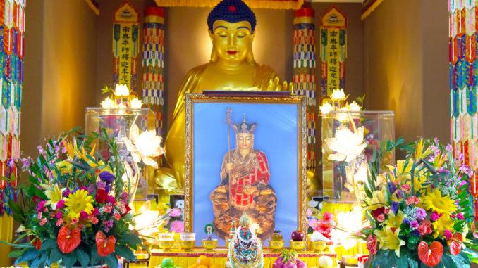 美國舊金山華藏寺 2017年地藏王菩薩聖誕法會-1