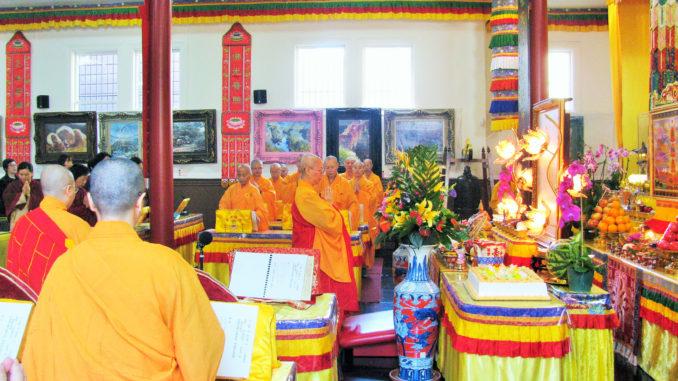 美國舊金山華藏寺 2017年地藏王菩薩聖誕法會-2