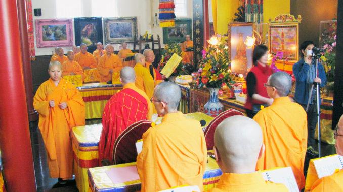 美國舊金山華藏寺 2017年地藏王菩薩聖誕法會-3