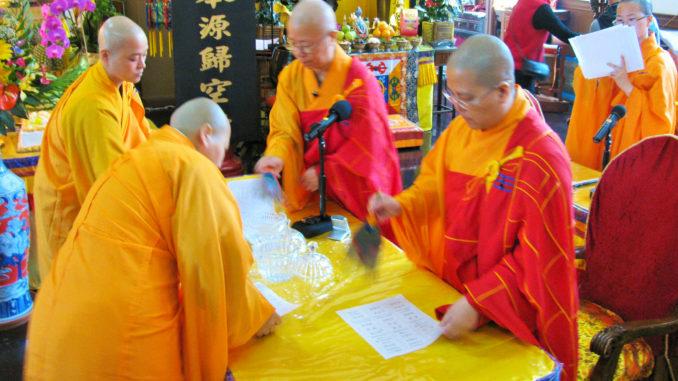 美國舊金山華藏寺 2017年地藏王菩薩聖誕法會-4