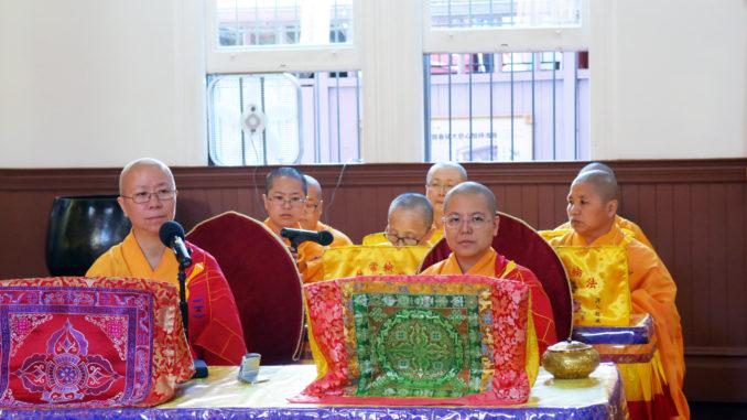 美國舊金山華藏寺 2017年地藏王菩薩聖誕法會-5
