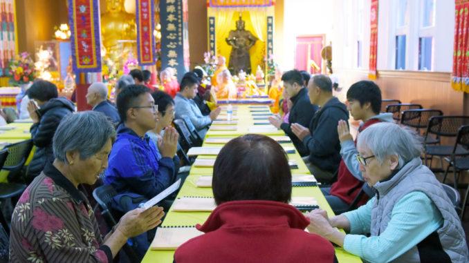 美國舊金山華藏寺 2017年地藏王菩薩聖誕法會-7
