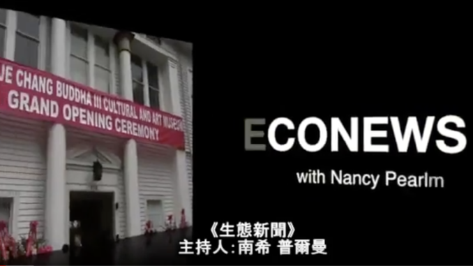 (Video) ECONEWS- H.H. Dorje Chang Buddha III Cultural and Art Museum