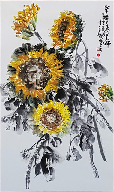 Ink-wash Painting Sunflowers by
