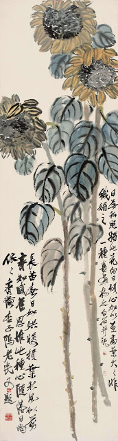 Sunflowers by Qi Baishi (2)