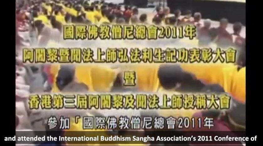 Homage to H.H. Dorje Chang Buddha III. The 2011 Hong Kong Conference of Buddhism