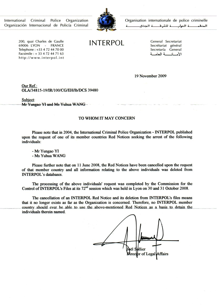 interpol's letter_20091119_no address