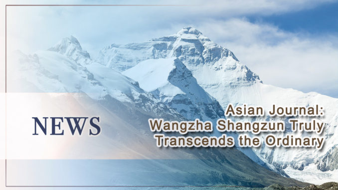 Asian-Journal-Wangzha-Shangzun-Truly-Transcends-the-Ordinary-678x381