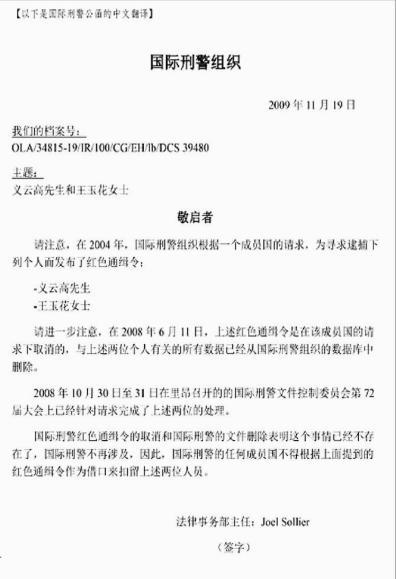 【佛教巡禮】H.H.第三世多杰羌佛光明無私-3