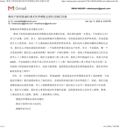 Gmail - ä½łå¼�å�'开柔çœ�è¯ıçı—