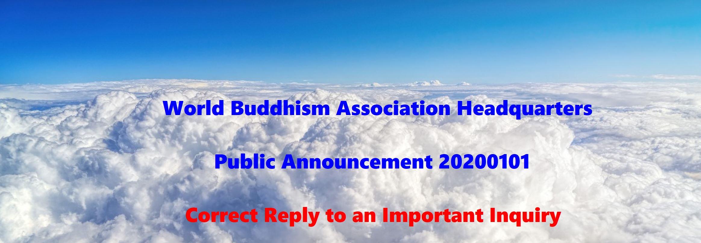 Public Announcement 20200101